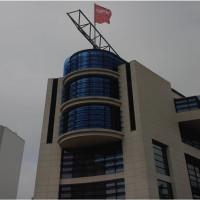 Stirnseite der SPD-Zentrale (Willi-Brandt-Haus) in Berlin
